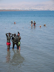 Guys in The mud, Deadsea, West Bank!