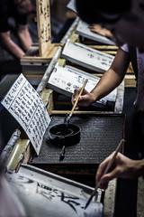 Calligraphy (Nils Reucker) Tags: art japan ink japanese tokyo asia brush kanji calligraphy nara kana hiragana katakana