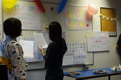 International Day 2015 - Japan (2) (West London English School) Tags: english students japanese international kanji characters hiragana katakana wles internationalday2015 westlondonenglishschool