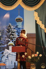 08. XI Sibilevskie Readings 2016 / XI Сибилевские чтения 2016 16.12.2016
