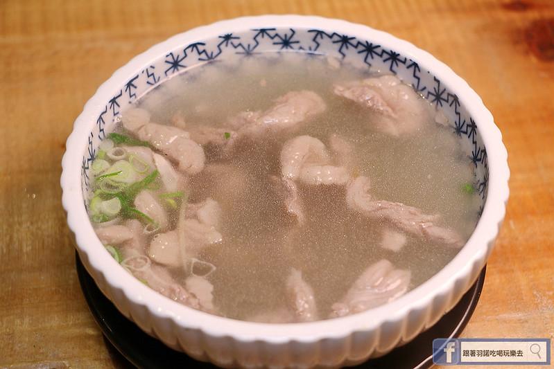 YOKO 洋子酒食所114