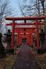 Gates (Dominic Sagar) Tags: fujifilm japan t050 t100 t200 xt1 castle gate akitashi akitaken jp