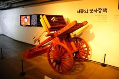 Hwacha (Tomek Mrugalski) Tags: korea seoul south medieval artillery rocketlauncher 15century