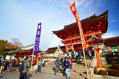 DSC_5853 (okm789911111) Tags: 伏見稻荷神社 千本鳥居 nikon1685