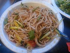 Xian Famous Foods UWS