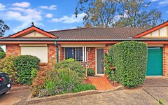 4/203 Old Windsor Road, Northmead NSW