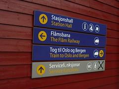 Stacja Myrdal | Myrdal station