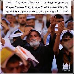 .. ( ) Tags: al muslim islam jafar ali shia muharram ashura hassan karbala musa prophet ya fatima zainab  allah muhammad imam   hussain   basim mahdi    abass                       alkarbalaie