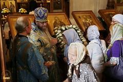 39. The solemn all-night vigil on the feast of the Svyatogorsk icon of the Mother of God / Торжественное всенощное бдение праздника Святогорской иконы Божией Матери