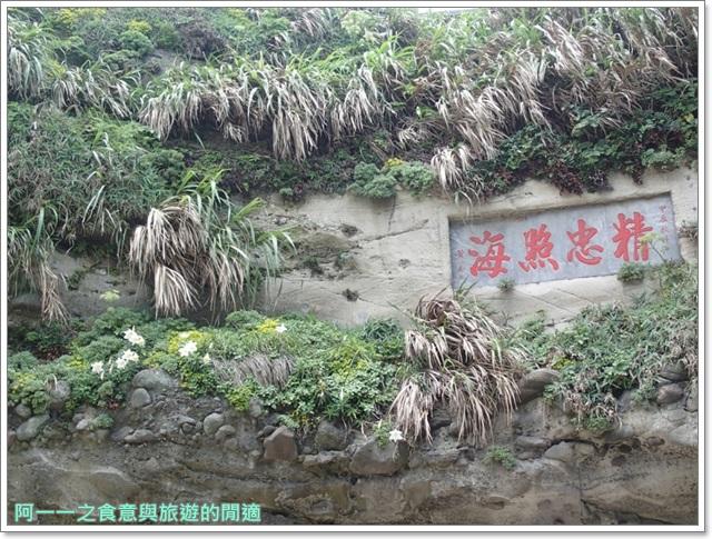 北海岸旅遊石門景點石門洞海蝕洞拱門海岸北海岸旅遊石門景點石門洞海蝕洞拱門海岸image011