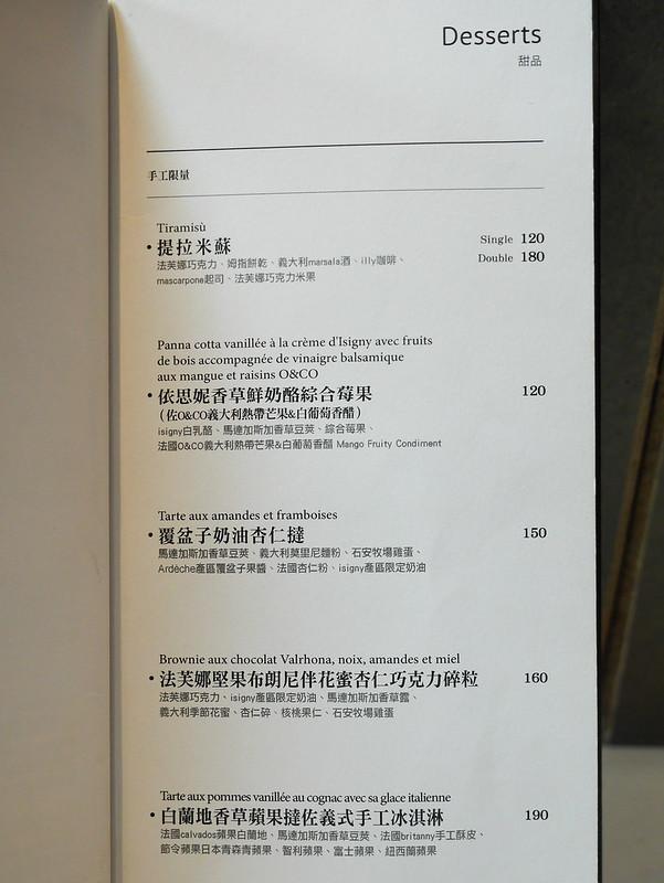 P1530505