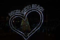 Decks Tokyo Beach