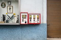 Hasnerstraße 152 - 1160 Wien