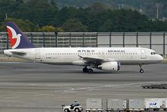 Air Macau Airbus A320-232 B-MAX (EK056) Tags: air macau airbus a320232 bmax tokyo narita international airport