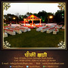 Marriage Hall | Wedding | Function Hall | Hotel (ChoukiDhani) Tags: decoration theme wedding arrangements resort restaurant motel hotel dream mesmerizing marriage anniversary memorable perfect awesome love