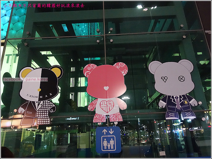 江南K Pop Road (4).JPG