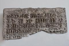 Cuneiform (5canner) Tags: berlin museum cuneiform pergamon
