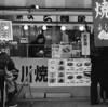 161126_ZenzaBronicaS2_010 (Matsui Hiroyuki) Tags: zenzabronicas2 zenzanon150mmf35 fujifilmneopan100acros epsongtx8203200dpi