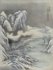 Winter Scene (sjrankin) Tags: 17february2017 edited library metropolitanmuseumofart sekishūkō ukiyoe art japaneseart winter print illustration 1892 winterscene 14766178 dp211867 1056mb large fineart