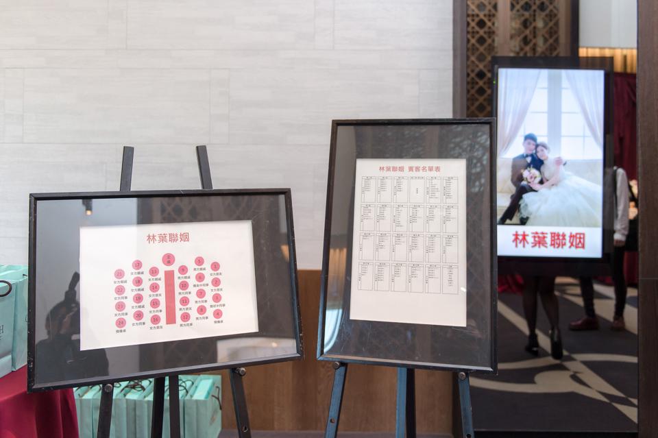 台南婚攝 晶英酒店 婚禮紀錄 C & Y 006