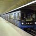Újpest–Városkapu Metro / Subway Station