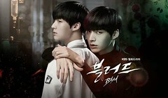 Blood Review (makeuptemple) Tags: ahn jae hyun blood gu hye seon jeon beom soo jeong ji jin hee jung hae in kang sung mi kdrama ki se hyung kim yoo suk korean kwon sang lee jihoon medical romance supernatural