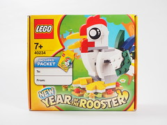 LEGO Year of the Rooster (40234)