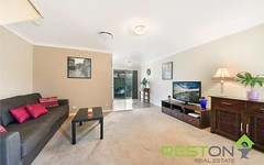 7/151 Stafford Street, Penrith NSW