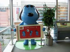 0513   FUJITV (Junyu Chen) Tags: travel dog japan tokyo odaiba fujitv