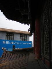2006_0223CHINA10023 (flippyshinkatoo) Tags: tonghai