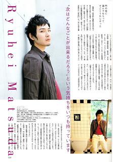松田龍平 画像35