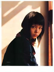 H Magazine November 2005