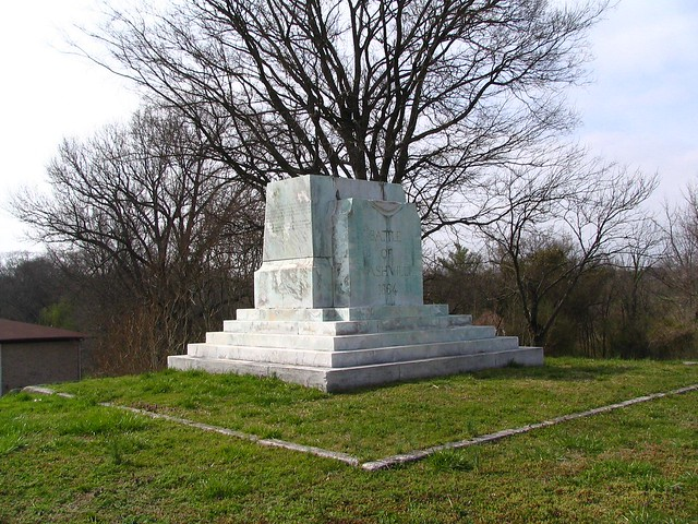 What used to be the Battle of Nashville Monument