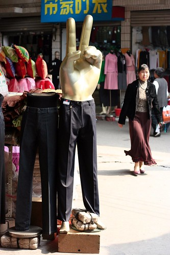 You find some rather interesting mannequins in the Yichang clothes market. Here is the peace sign in pants.