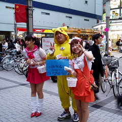 #1287 cosplay BBQ (コスプレ焼肉)? (Nemo's great uncle) Tags: akihabara 秋葉原 アキバ chiyodaku 千代田区 sotokanda 外神田 コスプレイ ヤキニク 焼肉 コスプレ costumeplay koreanbbq yakiniku cosplay i500 interestingness382 geo:lat=35698247356063334 geo:lon=13977199813093569 geotagged tokyo 東京