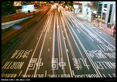 The Road of Hong Kong (*mike7.net) Tags: road hk film hongkong long exposure 400 x700 fujicolor
