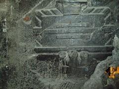 Carving on the wall made of salt. (tbertor1) Tags: tulio bertorini tuliobertorini
