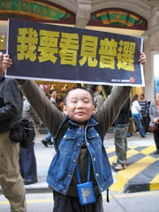 Hong Kong protest December 4