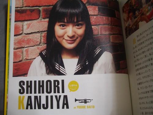 Shihori Kanjiya - IMGP3781