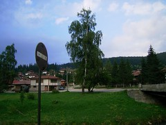 /Koprivstitsa(Bulgaria) (eesti) Tags: 2005 rural landscape village bulgaria koprivshtitsa