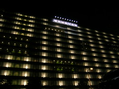 Tokyo International Currency Building