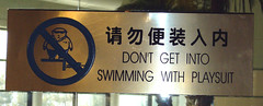 Don't get into swimming with playsuit (xiaming) Tags: china pool sign swimming chinese beijing engrish chinglish chinesetoenglish