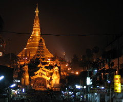 A photo of the Shwedagon Pagoda lit up at night