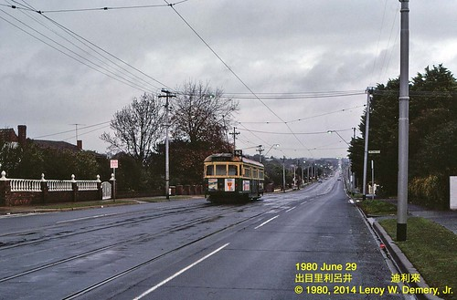 Whitehorse Rd at Westminster St, Surrey Hills, 1980