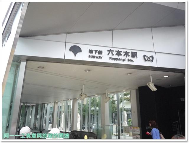 一蘭拉麵harbs日本東京自助旅遊美食水果千層蛋糕六本木image001