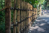 Yoyogi Park (JamieAkuma) Tags: japan harajuku yoyogi park fence gate temple