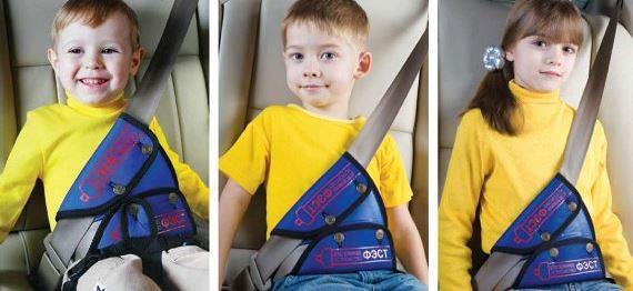 Фэст для ребенка 99