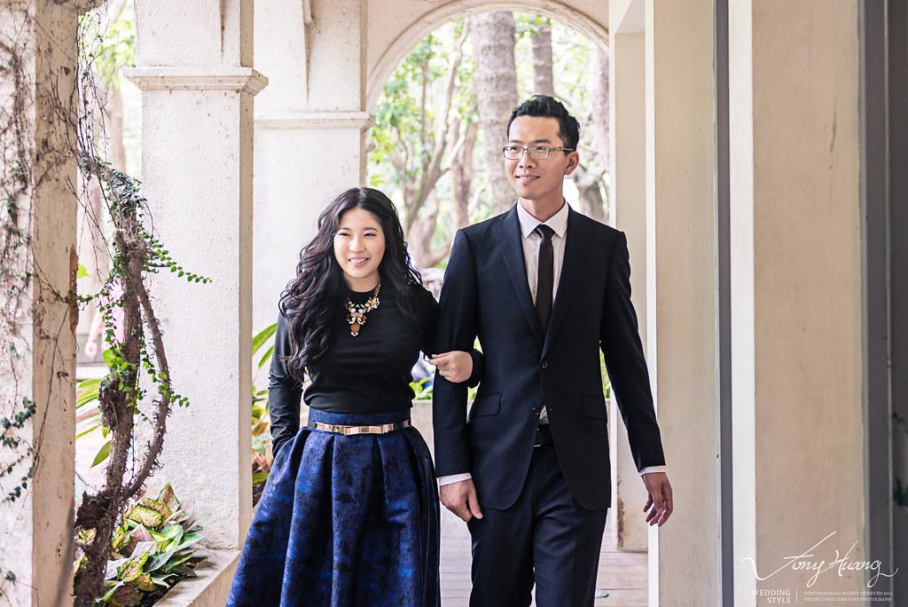 [婚攝Tony]鎮穎&冠臻, 新竹