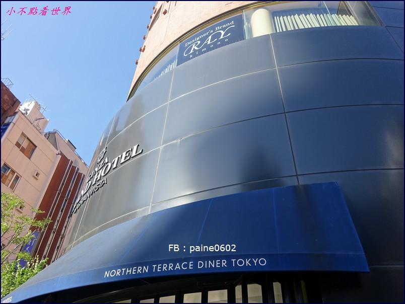 銀座Grand Hotel (16).JPG