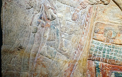 Details, Chakalte', Relief with Enthroned Ruler (Maya lintel)